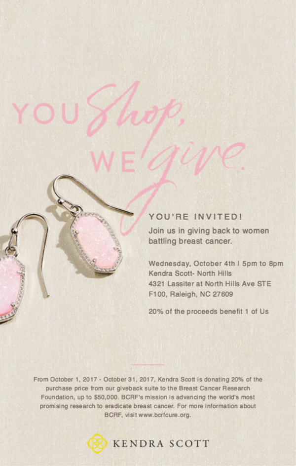 Kendra Scott invite2